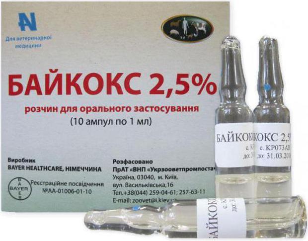 Байкокс 2,5% — антикокцидийный ветпрепарат