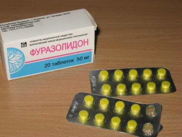 Фуразолидон в таблетках