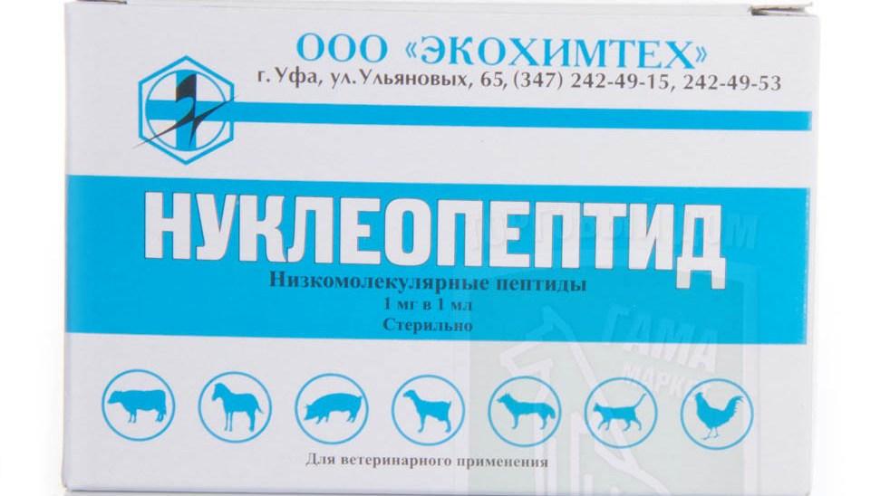 Нуклеопептид