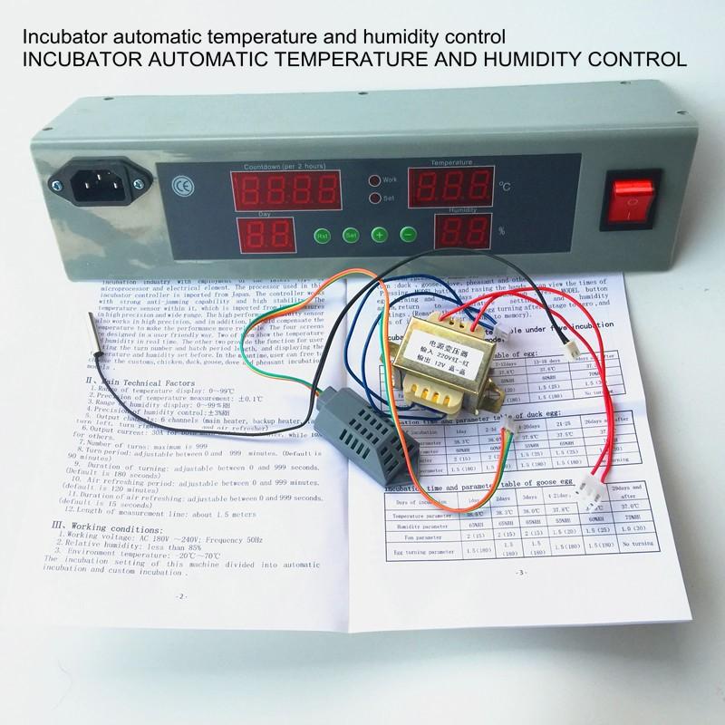 Терморегулятор с дисплеем + датчики температуры и влажности