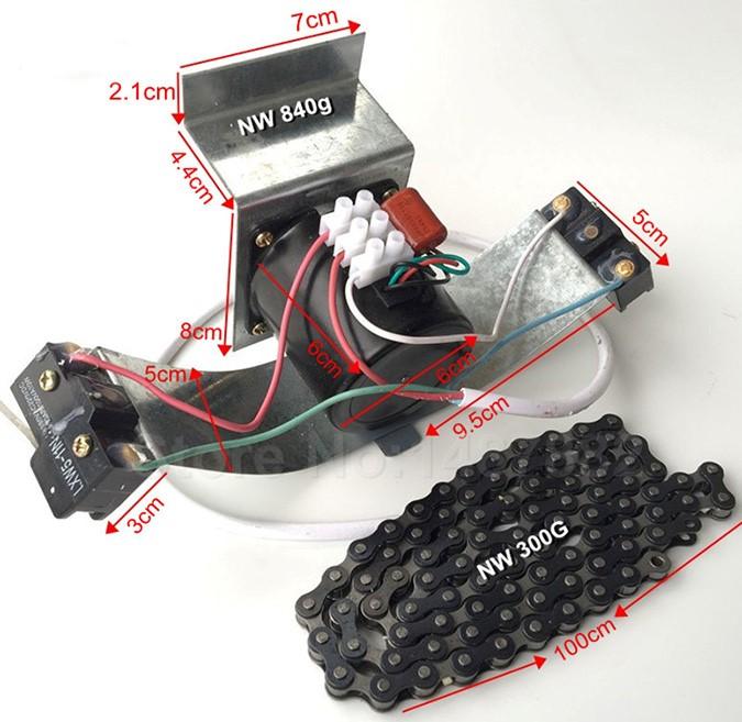 Устройство поворота лотков с помощью реверсивного двигателя