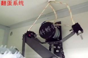 Цепной привод для поворота лотков в инкубаторе