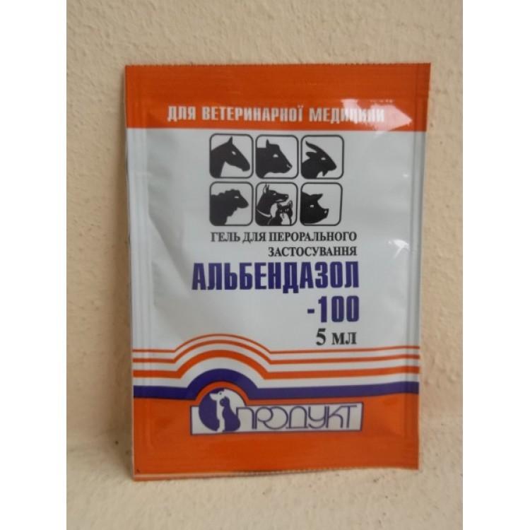 Альбендазол-гель