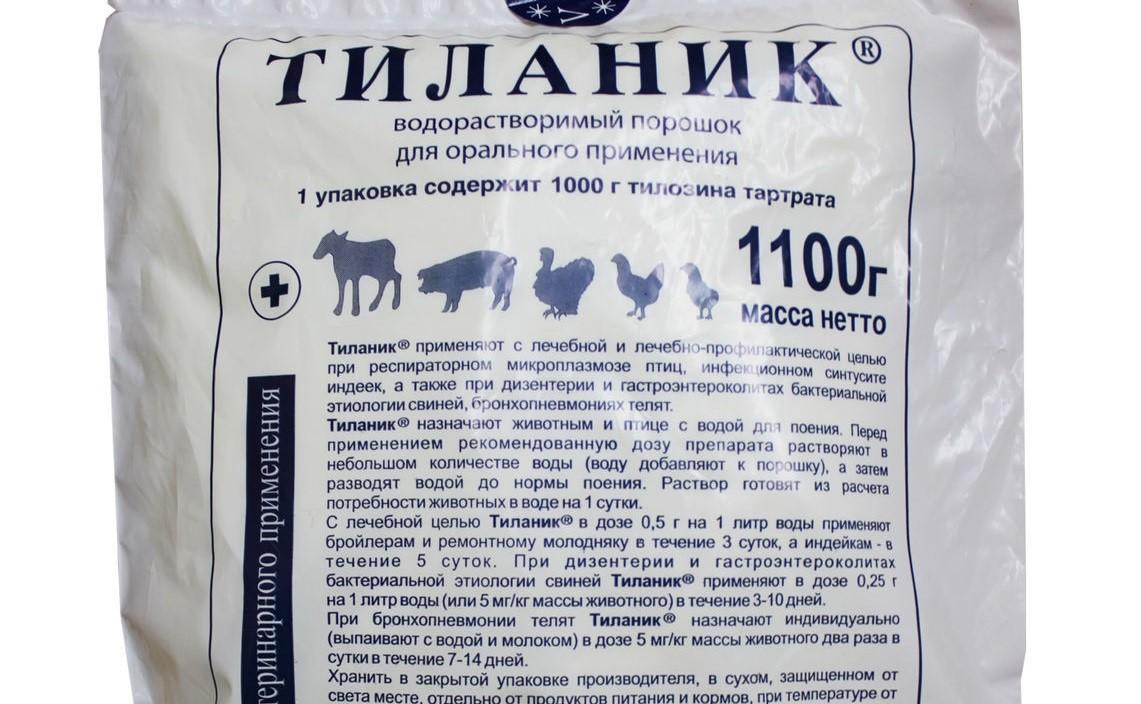 https://fermers.ru/sites/default/files/17-antibiotiki-dlya-kur/17-antibiotiki-dlya-kur-5.jpg