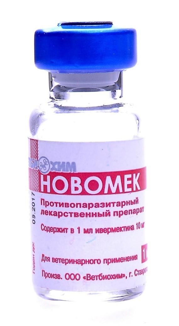 Новомек