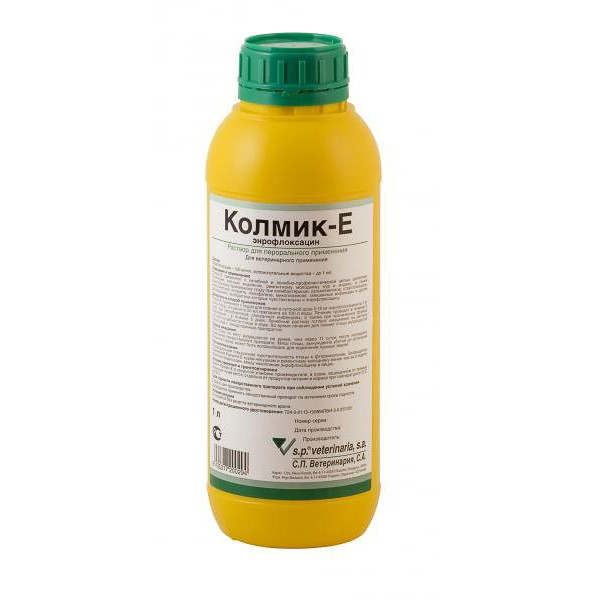 Колмик-Е