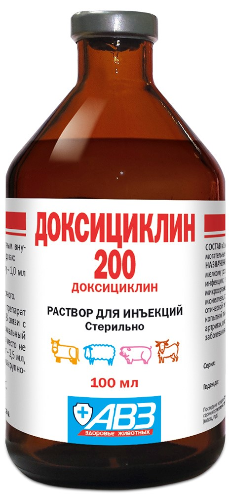 Доксициллин