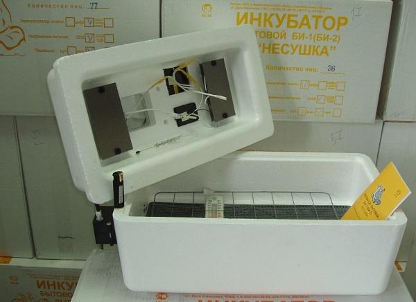 Инкубатор Би-1-36