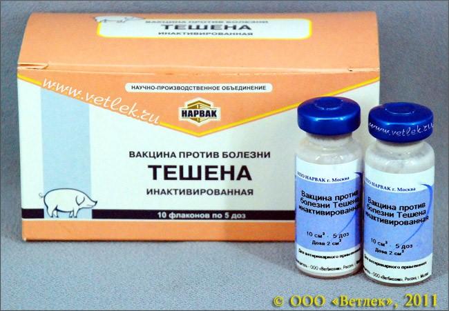 Вакцина против болезни Тешена