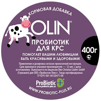 Пробиотик для КРС