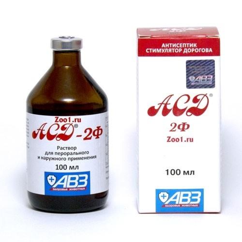 АСД-2Ф