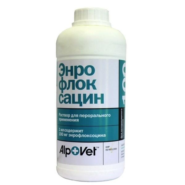 Энрофлоксацин 100