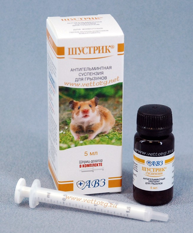 Шустрик — комплексный антигельминтик для кроликов