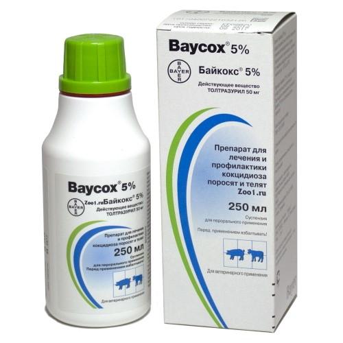 Байкокс — наиболее эффективный ветпрепарат при лечение кокцидиоза у кроликов
