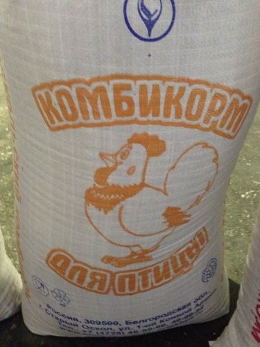 Комбикорм куриный