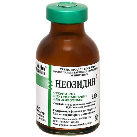 Неозидин — комплексное противопаразитарное средство для теплокровных животных