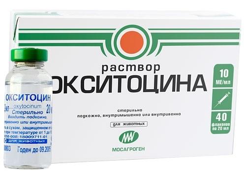 Окситоцин выпускается в стеклянных флаконах различной вместимости