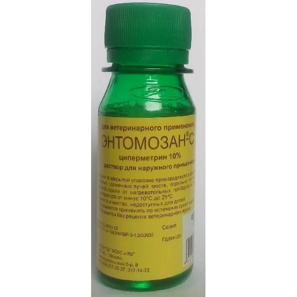 Энтомозан С