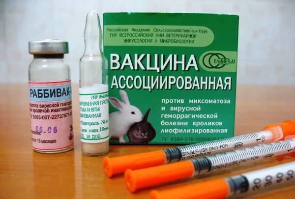 Ассоциированная вакцина для кроликов