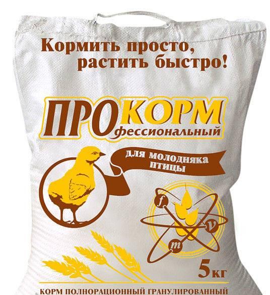 Профессиональный корм для куриц