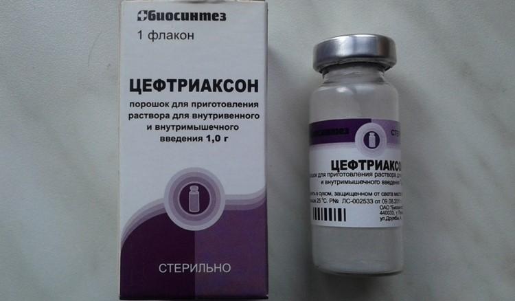 Цетрифаксон